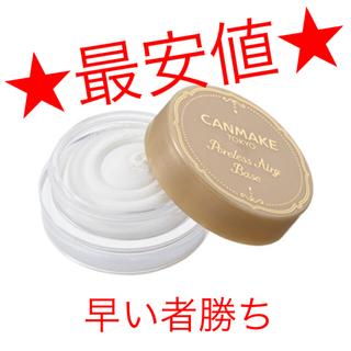 CANMAKE - CANMAKE キャンメイク ポアレスエアリーベース01 スフレ状ベース