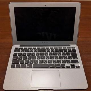 Apple - MacBook air 2014