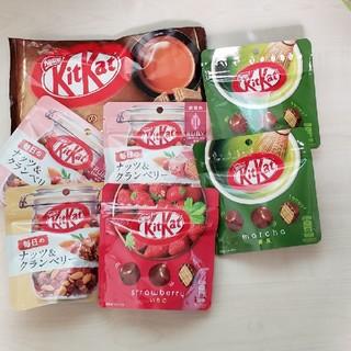 ネスレ(Nestle)のキットカット 7袋(菓子/デザート)