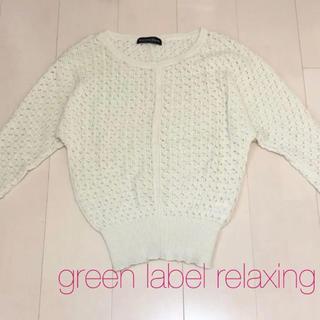 green label relaxing - グリーンレーベル  ドルマン袖ニット