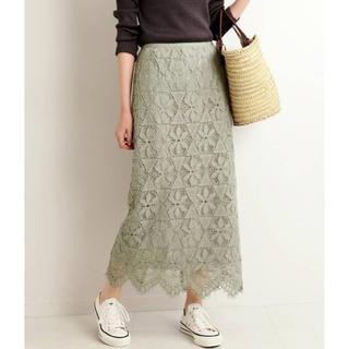 IENA - 新品◇ レースタイトスカート 36