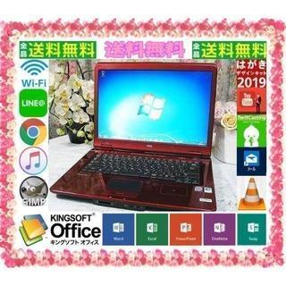 富士通 - ⛅新品マウス⛳NEC-LL750⛄SSD換装可&windows10で快適安心❗
