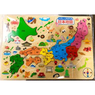 日本地図 木製 パズル 新品