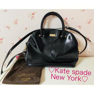 kate spade new york - *美品* ケイトスペード 2way ショルダーバッグ ハンドバッグ