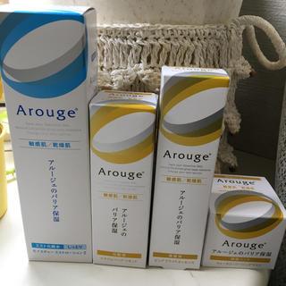 アルージェ(Arouge)のりん様専用  アルージェ  4点セット(化粧水/ローション)
