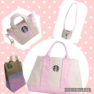 Starbucks Coffee - 台湾 スターバックス さくら