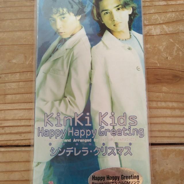KinKi Kids - シンデレラ・クリスマス/Happy Happy Greetingの通販 by ...