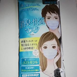 アイリスオーヤマ(アイリスオーヤマ)のウィルス、花粉マスク4枚入り(口臭防止/エチケット用品)