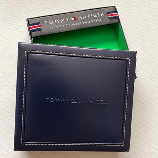 トミーヒルフィガー(TOMMY HILFIGER)のTommy財布★空箱(その他)