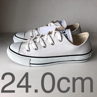 CONVERSE - 新品 コンバース レザーオールスター OX WH ホワイト 24.0cm
