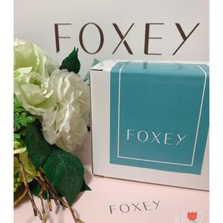 FOXEY - フォクシー2月最新ノベルティ新品未開封品