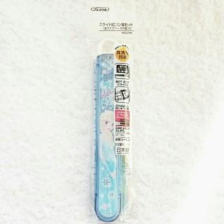 アナトユキノジョオウ(アナと雪の女王)の☆期間限定価格☆ お箸 エルサ(その他)