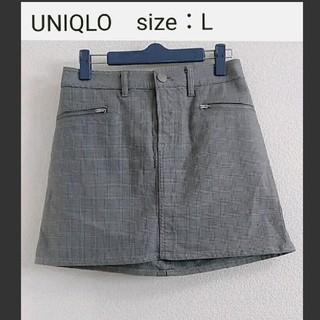 UNIQLO - UNIQLO Lサイズ グレンチェックミニスカート