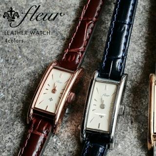 イーエムフルール(e.m. Fleur)の時計(腕時計)