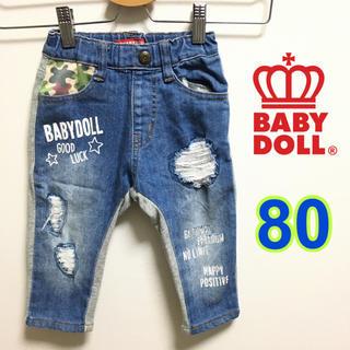 ベビードール(BABYDOLL)のベビードール メッセージデニムロングパンツ 80(パンツ)
