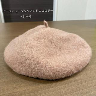 アースミュージックアンドエコロジー(earth music & ecology)のベレー帽 ベージュ(ハンチング/ベレー帽)