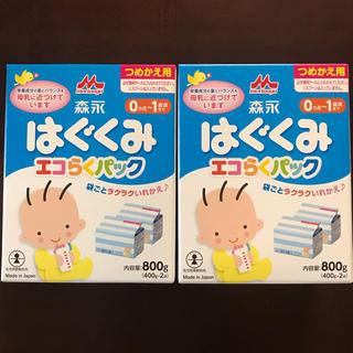 森永乳業 - はぐくみ エコらくパック 2箱