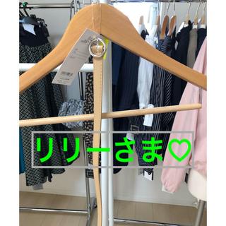 リリーさま♡ご専用(ベルト)