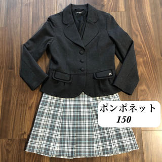 pom ponette - ポンポネット   スーツ 150 女の子 卒業式 入学式 ファミリア お受験