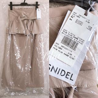 snidel - 新品タグ付き SNIDEL 今季 リボンディテールポンチスカート ベージュ 1