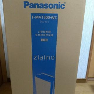 Panasonic - 花粉ウィルス対策 Panasonic ジアイーノ F-MV1500 新品未使用