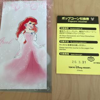 ディズニー(Disney)のディズニーランド ディズニーシー ポップコーン 引換券 (フード/ドリンク券)