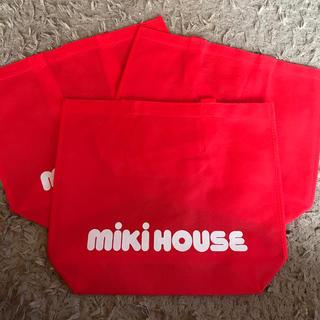 ミキハウス(mikihouse)のミキハウス 不織布 ショップバッグ(その他)