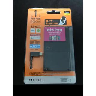 エレコム(ELECOM)のELECOM DE-M05-N3015BK(バッテリー/充電器)