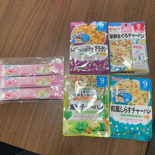 ワコウドウ(和光堂)の離乳食ベビーフード 9ヶ月〜ミルク(離乳食調理器具)
