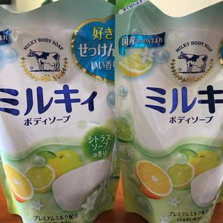 ギュウニュウセッケン(牛乳石鹸)のミルキィボディソープ シトラスソープの香り 詰替用(400ml)(ボディソープ/石鹸)