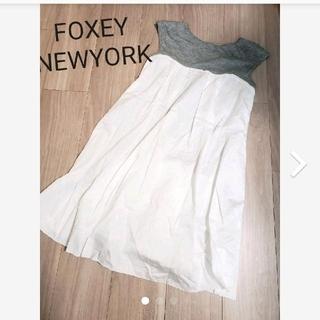 フォクシー(FOXEY)の専用 フォクシーニューヨーク サイズ38 チュニック ワンピース(チュニック)