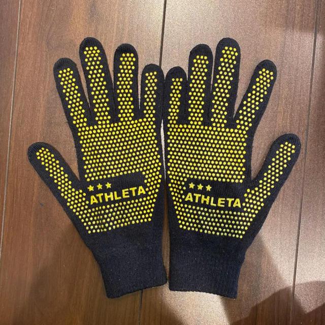ATHLETA(アスレタ)のATHLETA アスレタ  メンズ グローブ 手袋 スポーツ/アウトドアのサッカー/フットサル(その他)の商品写真