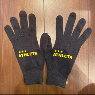 ATHLETA - ATHLETA アスレタ  メンズ グローブ 手袋
