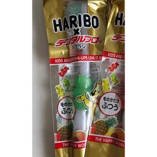 HARIBO歯ブラシ グリーン(歯ブラシ/デンタルフロス)
