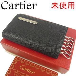 カルティエ(Cartier)のカルティエ Cartier 未使用 メンズ サントス レザー 6連 キーケース(キーケース)