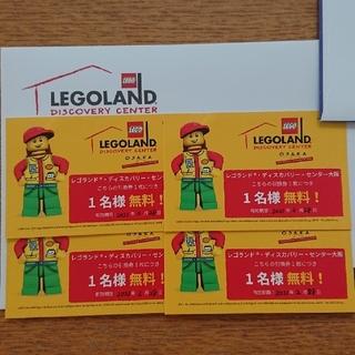 レゴ(Lego)のレゴランド 大阪 4名 入場無料券 (9,600円相当)(遊園地/テーマパーク)