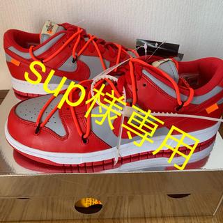 NIKE - Nike Dunk Low LTHR/OW 27.5