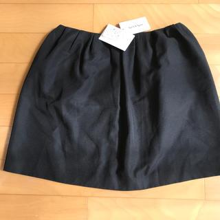 スピックアンドスパン(Spick and Span)のSpick&span スカート(ミニスカート)