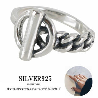 Philippe Audibert - 高品質シルバーリングS925★ラスト