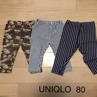 UNIQLO - UNIQLO レギンスパンツ 80