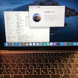 Mac (Apple) - 値下げ!極美品保証有!最新MacBook air2019モデル❗️ほとんど未使用