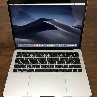 Apple - MacBook pro 2019  13inch  ほぼ新品