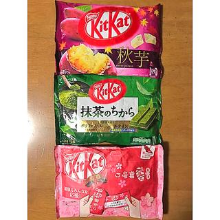 Nestle - キットカット 3種類 詰合せ