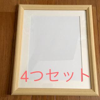 フジフイルム(富士フイルム)の額縁 フォトフレーム 4つセット(写真額縁)