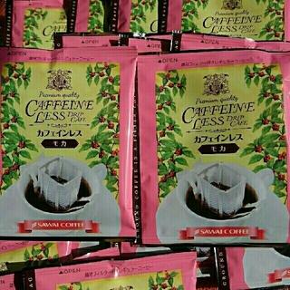 20袋+オマケ、澤井カフェインレス珈琲、ドリップバッグ、UCCコーヒードリップバ(コーヒー)