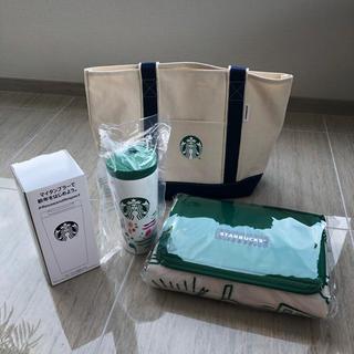 Starbucks Coffee - スターバックス 2020 福袋 3点セット!