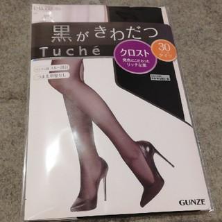 GUNZE - 新品未開封★GUNZE クロスト 30デニールタイツ L-LL Tuche