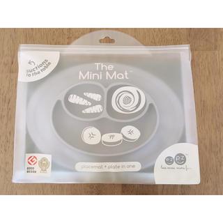*新品* The mini mat ライトグレー