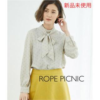 Rope' Picnic - 新品未使用ロペピクニック花柄ブラウス ベージュ
