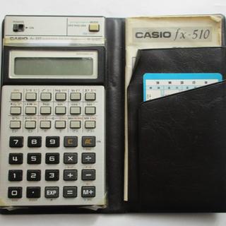 CASIO - CASIO 関数電卓 fx-510